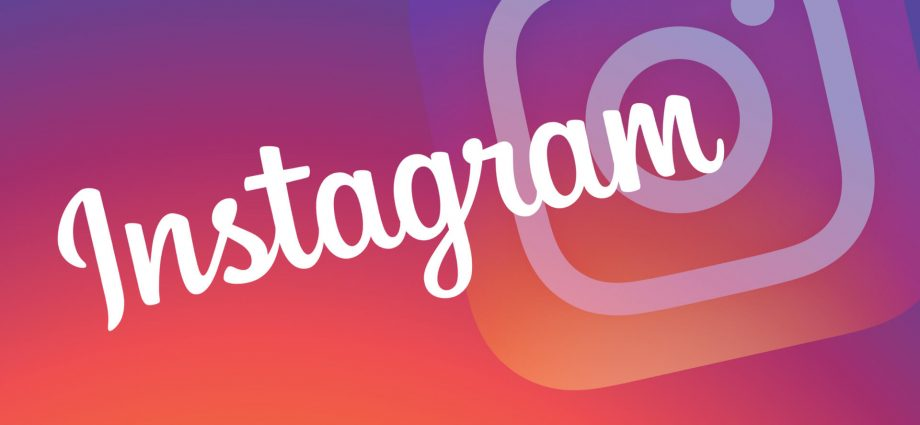 Errors In See Private Instagram That Makes You Look Dumb